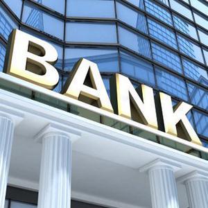 Банки Асбеста