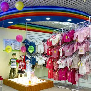 Детские магазины Асбеста
