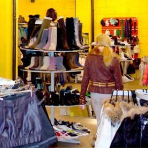 Магазины одежды и обуви Асбеста