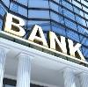 Банки в Асбесте