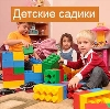 Детские сады в Асбесте