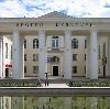 Дворцы и дома культуры в Асбесте