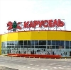 Гипермаркеты в Асбесте
