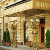 Гостиницы в Асбесте