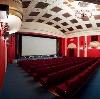 Кинотеатры в Асбесте
