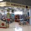 Книжные магазины в Асбесте