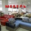 Магазины мебели в Асбесте