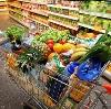 Магазины продуктов в Асбесте