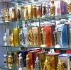 Парфюмерные магазины в Асбесте