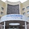 Поликлиники в Асбесте