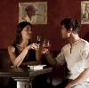 Рестораны, кафе, бары в Асбесте