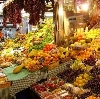 Рынки в Асбесте