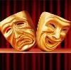 Театры в Асбесте