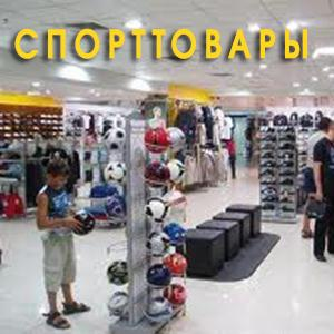 Спортивные магазины Асбеста