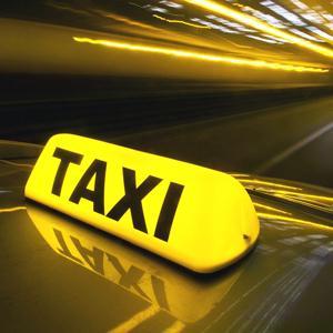Такси Асбеста