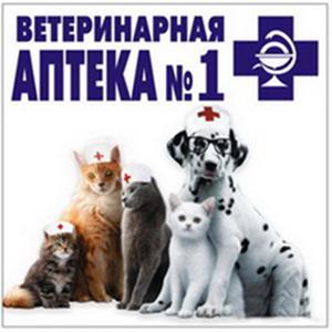 Ветеринарные аптеки Асбеста